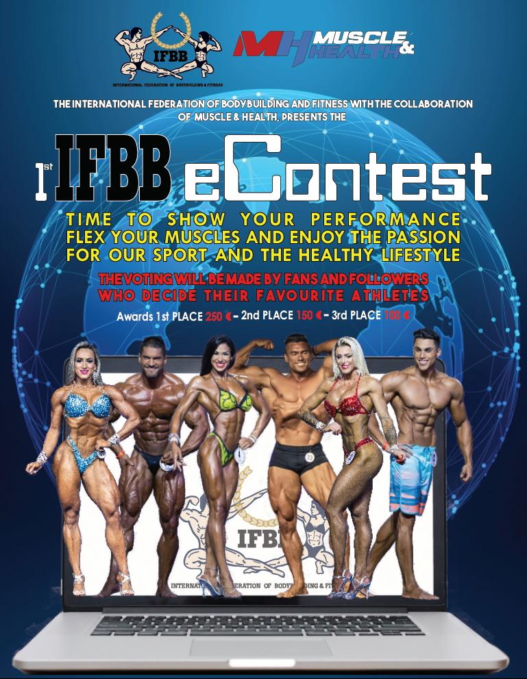 Запрошуємо на Перший е-конкурс IFBB!