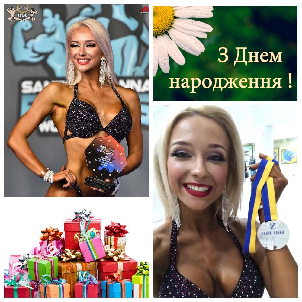 Олена Сербіненко