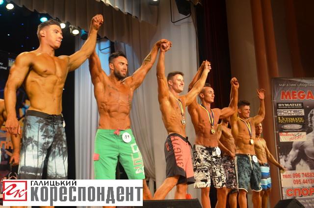 Чемпіонат Івано-Франківської області